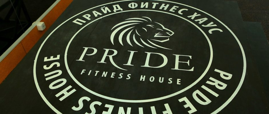 Pride Fitness House